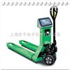 南京电子叉车秤