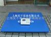 供应2吨电子平台秤