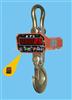 质量过硬╬10吨电子吊秤╬强硬的质量