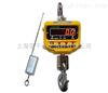 无线电子吊秤具备无线遥控功能