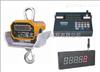 无线数传电子吊磅,数传吊磅30吨价格