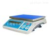 能桌面电子打印桌称-无线连接电脑打印