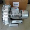 2QB710-SAH37(4KW)机械设备高压风机-食品机械设备工业机械设备高压鼓风机