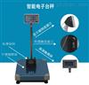 台衡智能触摸屏TH-20智能称重仪表 自动储存电子台秤 可连接电脑