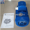 NMRW050-60清华紫光电机,台州清华机电制造有限公司上海梁瑾办事处,紫光减速机