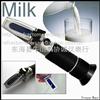 豆浆牛奶浓度计,折射仪