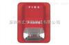 厂家直供编码型/非编码型声光报警器HD-SG