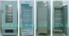 ACF异方性导电胶低温保存冰柜